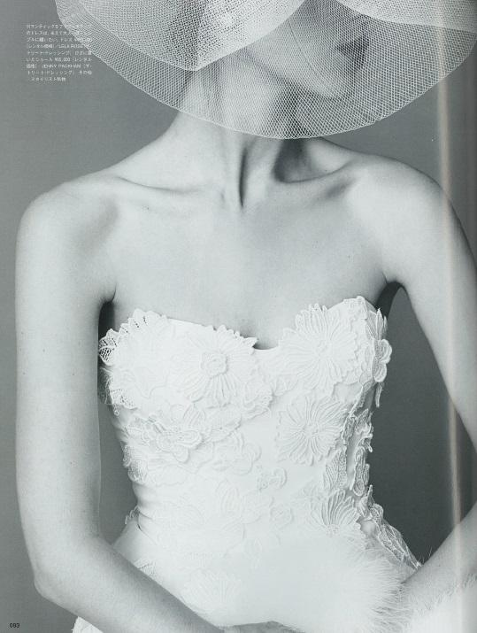 VOGUE Wedding Vol.7(Lela Rose)