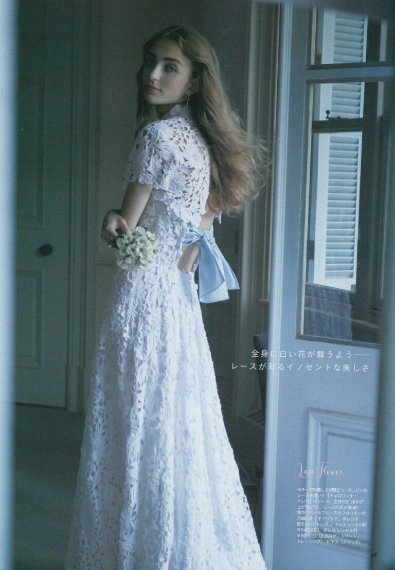 25ans Wedding 2018 Autumn (Carolina Herrera)