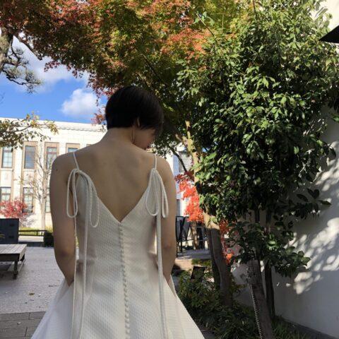 treat dress