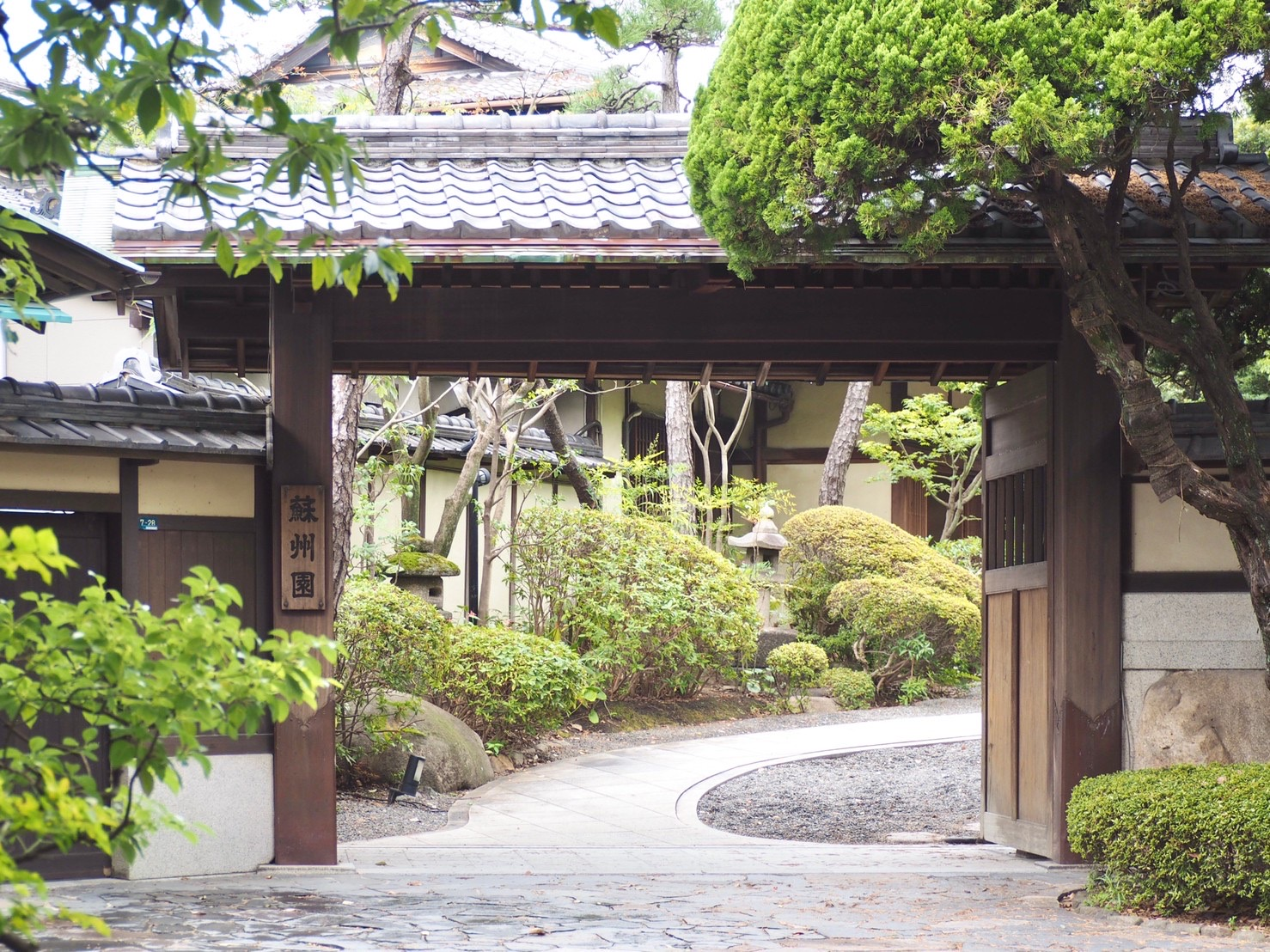 ザ・トリートドレッシング神戸店が提携している蘇州園でおすすめのコーディネートのご紹介