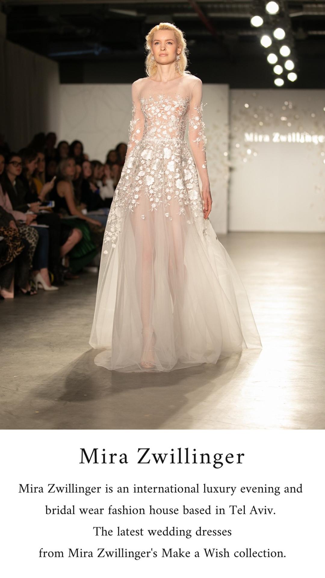トリートのMira Zwillingerのドレスです。