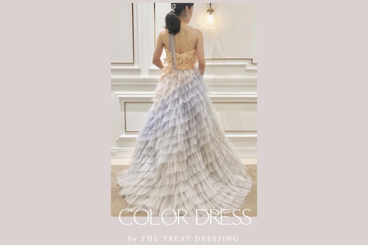 ザトリートドレッシングがおすすめする色別カラードレスのご紹介。