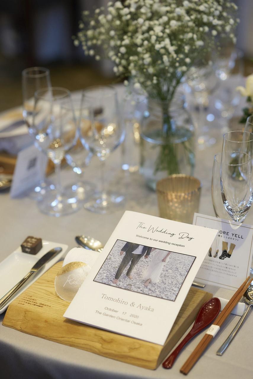 大阪都内にあるザ・ガーデンオリエンタル大阪で叶えるご自身らしさを大切にしたアットホームな結婚式のテーブルコーディネート