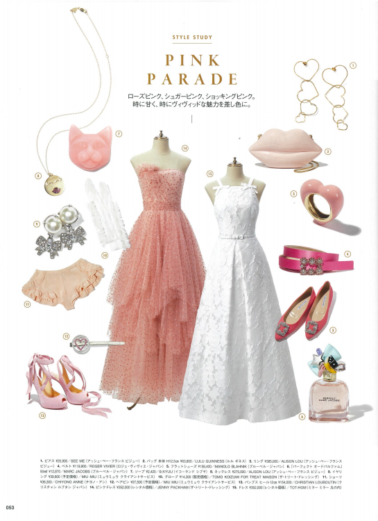 ジェニーパッカムの愛らしいピンクのカラードレスは、披露宴のお色直しで会場全体をハッピーな気持ちにさせます。
