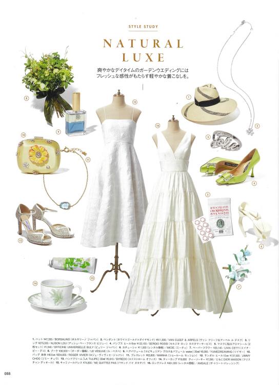 トレンドのVネックとティアードがおしゃれなアムサーラのAラインのウェディングドレスはナチュラルな結婚式におすすめです。